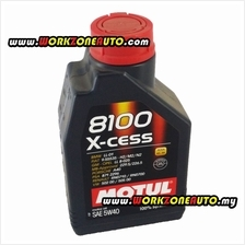 Motul 8100 X-Cess 5W40 Fully Synthetic Engine Oil 1L