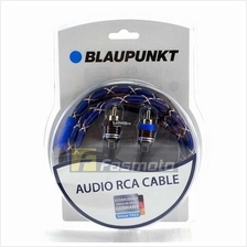 Blaupunkt RC2-12S 2 Channel RCA Audio Cable 1.2M (3.9 ft) Oxygen Full
