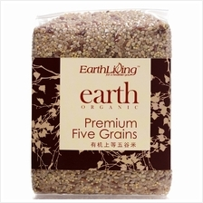 Earth Living Organic Premium Five Grains Rice 1kg X 2