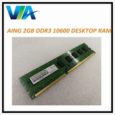 2GB DDR3 Desktop Memory RAM - 1333MHz 10600U ( Intel and AMD )