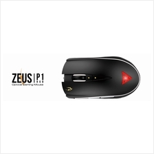 # GAMDIAS ZEUS P1 - 12000 DPI RGB Optical Gaming Mouse #
