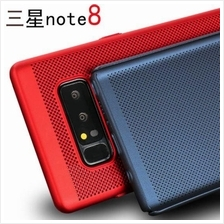 SAMSUNG NOTE 8 COOLING GRID Hole Hollow SLIM PC CASE