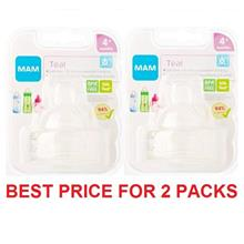 MAM Silk Fast Flow Teat Non-Spill for 4m+ B125 (2 PACKS)