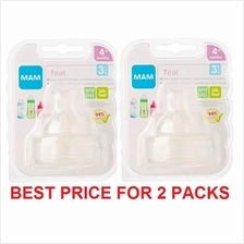MAM Silk Fast Flow Teat Size 3 for 4m+ B123 (2 PACKS)