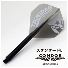CONDOR Flight ZERO STRESS - Trinidad Logo Clear Black [STANDARD]
