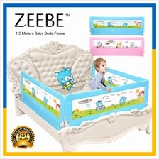 ZEEBE Baby Gift Safety Bed Guard /Safety Rail Guard 1.5m