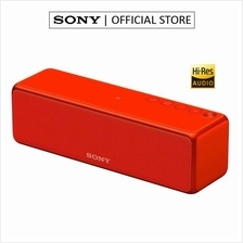 SONY SRS-HG1 PORTABLE WIRELESS SPEAKER WITH EXTRA BASS (Red))