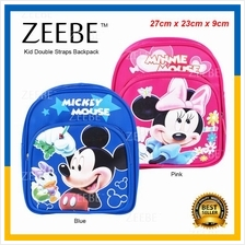 ZEEBE Disney Kindergarten Primary School Kid Cartoon Backpack Bag