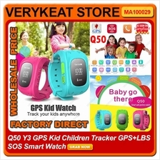 Q50 Y3 GPS Anti Lost Kid Children Tracker GPS+LBS SOS Smart Watch