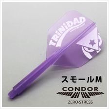 CONDOR Flight ZERO STRESS - TRINIDAD LOGO PURPLE [STANDARD]