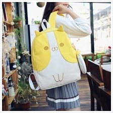MC332 - Cute Animal Design Happy Yellow Casual Backpack)