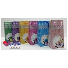 PAPER BAG SL2110N ( SMALL SIZE )