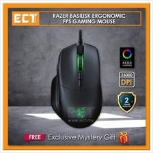 Razer Basilisk Gaming Mouse (Multi-Colour Light - 7 button 1600dpi 5G