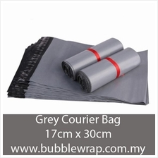 Courier Bag Grey Flyer Plastic Bag S 25cm*35cm