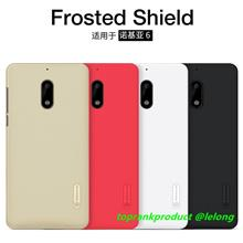 Nillkin Nokia 6 Froested Shield Matte Hard Back Case Cover Casing
