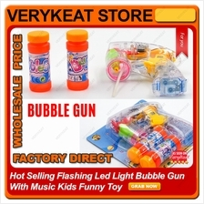 Hot Selling Flashing Led Light Bubble Gun With Music Kids Funny Toy