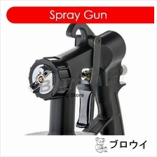 Paint Zoom Pro Electric Sprayer Gun Nozzle