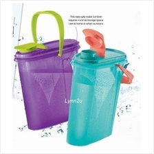 Tupperware Beverage Buddy (2) 1.9 L - Purple & Blue