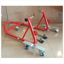 Moveable motorcycle stand 750lbs ID449214 B0012