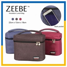 ZEEBE 5L Large Insulated Thermal Lunch Box Warm Cooler Food Bag CL1915