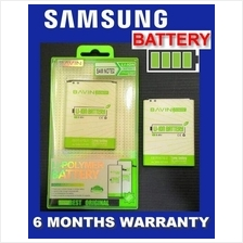 Samsung Battery - All Model Available - Galaxy S4 Note 2 3 J5 J7 S3 J1