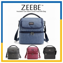 ZEEBE 7L Large Insulated Thermal Lunch Box Warm Cooler Food Bag CL1526