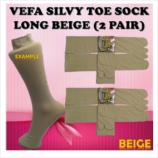 VEFA SILVY TOE SOCK STOKIN LONG BEIGE, DARK BEIGE AND BLACK (2 PAIR))