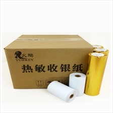 Thermal Receipt Paper For Pos System Printer 1 Small Box