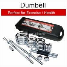 50kg 2 in 1 Adjustable Chrome Dumbell & Barbell Weight Lifting Set