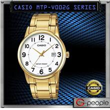 CASIO MTP-V002G-7B GENTS WITH DATE WATCH ☑ORIGINAL☑