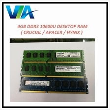 4GB DDR3 Desktop Memory RAM - 1333MHz 10600U ( Intel and AMD )