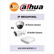 Dahua Megapixel Package A 4 ch Channel NVR + 4 IP Camera CCTV Package