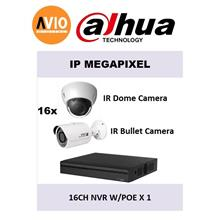 Dahua Megapixel Package C 16 ch Channel NVR + 16 IP Camera CCTV Packag