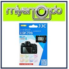 JJC GSP-77D Optical Glass LCD Screen Protector for Canon EOS 77D 9000D