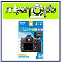JJC LCP-D610 DSLR Camera LCD Screen Protector For Nikon D610