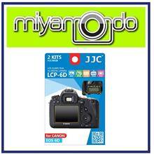JJC LCP-6D DSLR Camera LCD Screen Protector For Canon 6D