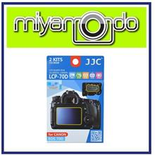 JJC LCP-70D DSLR Camera LCD Screen Protector For Canon 70D