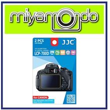 JJC LCP-700D DSLR Camera LCD Screen Protector For Canon 650D 700D
