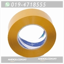 OPP Brown Tape 48mm(2)*200Yards Sealing Packing Tape.Post Barang
