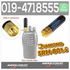 Diamond SRH-805S 5-CM SMA-F Female Dual Band Antenna for BAOFENG UV-5R