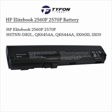 HP 2560P 2570P Compatible Laptop Battery