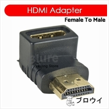 HDMI Male to Female 270 Degree Changer Adapter (L Shape)