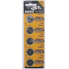 New: 5pcs CR2016 3V Button Cell Batteries wortth RM40. Must Have