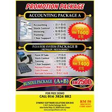GST Accounting Software+Stock+Billing RM 50 Voucher