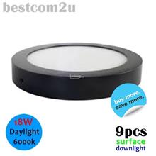 [9x] 9 Inch 18W LED Ceiling Black Surface Downlight (Round)