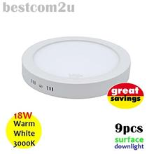[9x] 9 Inch 18W LED Ceiling Surface Downlight (Round)
