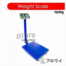 150KG Weight Weighting Platform Scale Parcel Box Office (Full Metal)
