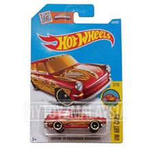 Hot Wheels 2016 HW Art Cars: CUSTOM '69 VOLKSWAGEN SQUAREBACK [Red]