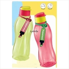 Tupperware Eco Bottle Flip Top (2) 750ml Free Tag - Yellow & Red