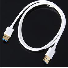CY U3-081 1M USB 3.0 MALE TO MALE EXTENDER ADAPTER CABLE (WHITE)